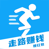 爱步app(走路赚钱)v1.0.0 最新版
