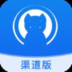 瀚联通付appv1.1.0 手机版