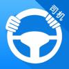 佳伟代驾司机端v4.0.6 安卓版