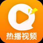 热播视频appv4.0.7 最新版