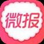 荔枝微报appv1.0 最新版
