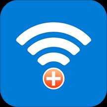 WiFi信号增强助手v1.2.1.17 安卓版