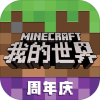 我的世界中国版手游v1.19.10.105182 安卓版