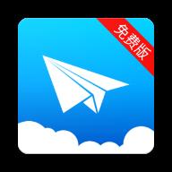 云派免费版appv1.0.1 最新版