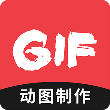 动图GIF制作appv1.0.0 免费版