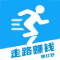 爱步宝appv1.0 赚钱版