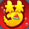 梦幻西游手游红手指版本v1.271.0 最新版