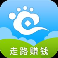 踏彩云appv1.0 最新版
