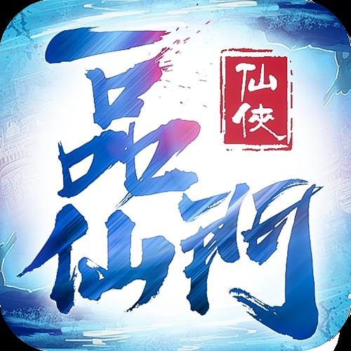 一品仙门游戏v1.0.4 安卓版
