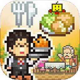 美食梦物语无限金钱版v1.0.0 修改版