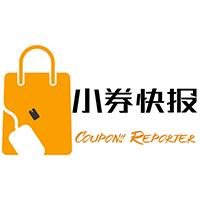 小券快报appv0.0.9 最新版