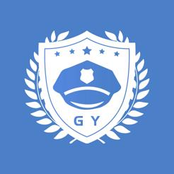 贵阳保安管理云平台appv1.0 手机版
