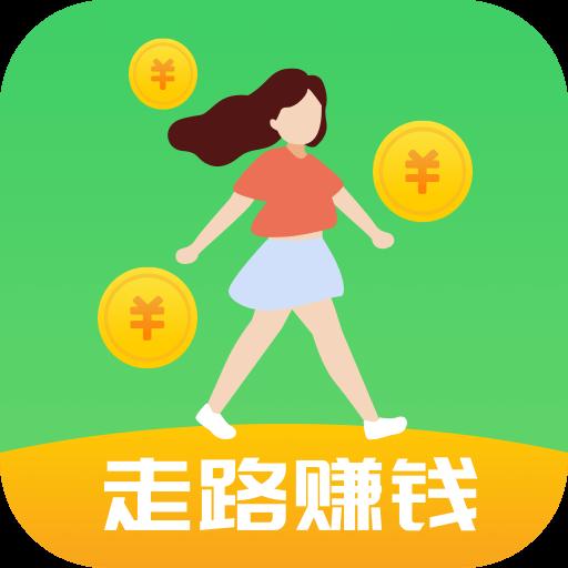 走路赚钱多v1.0.0 手机版