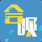 合呗app(移动收银)v1.0.9 最新版