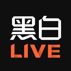 黑白体育直播iosv1.1.4 苹果版