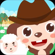 多多农场动物(儿童动物启蒙)v1.1.02 官方版