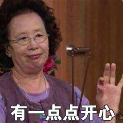 微信罗文姬女士可爱带字图片表情包 这个世界什么都有就是没有如果