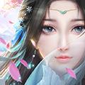 王者修仙最新版v0.4.81 安卓版
