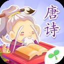 小伴龙学唐诗v1.0.0 安卓版
