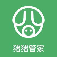 猪猪管家v1.3.0 最新版