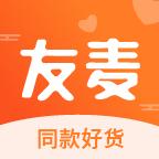 友麦app(游戏购物)v1.0.5 最新版