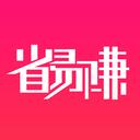 省易赚v3.1.5 最新版