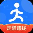 健康走appv1.0.0 最新版