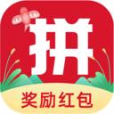 拼谷商城appv1.0.20 最新版