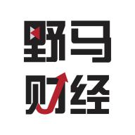 野马财经appv1.0.1 安卓版