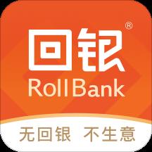 回银商户Appv2.3.1 官方版