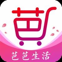 芭芭生活appv0.1.3 最新版