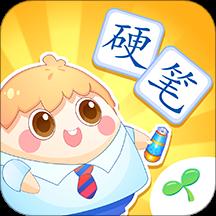 小伴龙学写字appv1.0.0 最新版