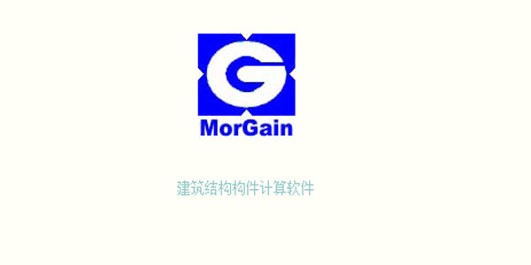 morgain