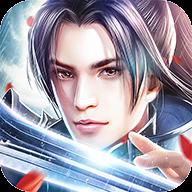灵剑仙尊v1.3.6 安卓版
