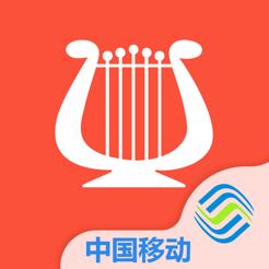 麦西来普音乐(维吾尔音乐)v3.0.1 手机版