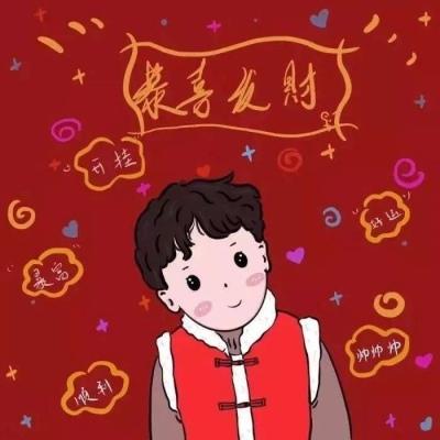 2021春节专属红色喜庆情侣头像大全