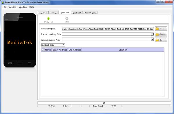 Smart Phone Flash Tool联发科刷机工具