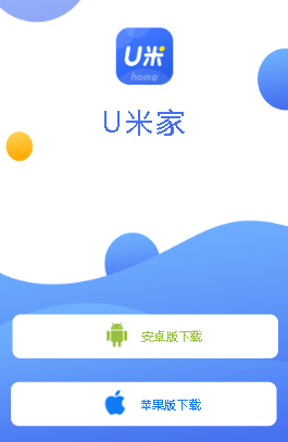 u米家app