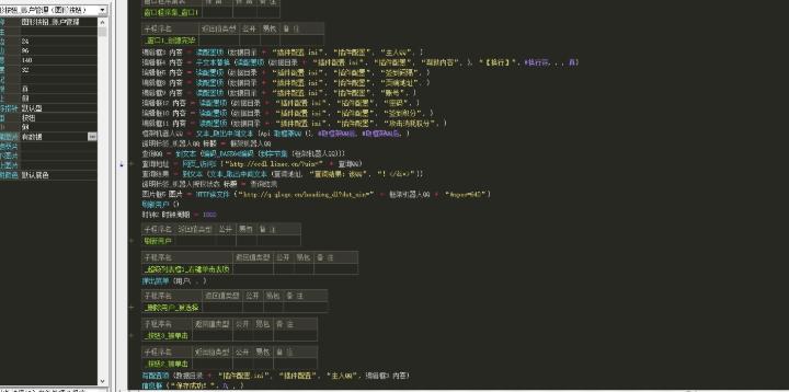 小米CC机器人端+机器人源码