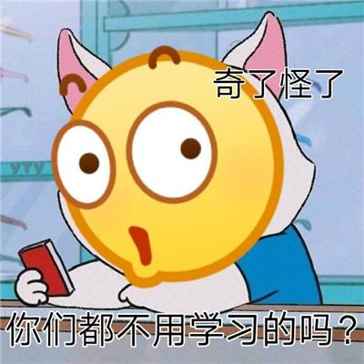 你懂我意思吧比心表情包2021_QQ经典表情聊天表情图片-豪情云天 - 豪情云天网