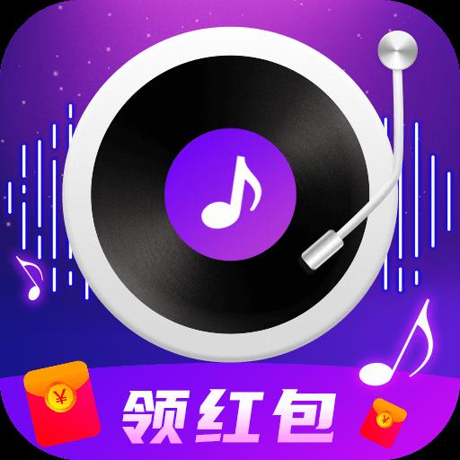 人人猜歌v2.1.0 最新版