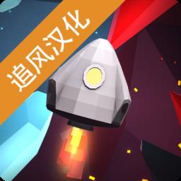 行星着陆中文版v1.0.0 最新版