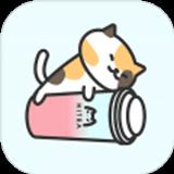网红奶茶店腾讯版v2.08.0605 安卓版