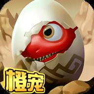 抖音石器纪元游戏v1.0.3 安卓版