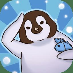 跳跳企鹅无广告版