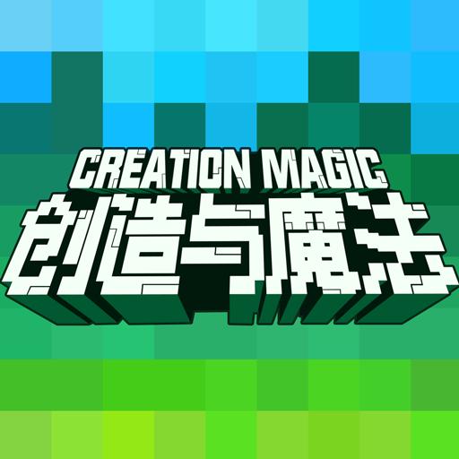 创造与魔法联机版1.0.0292 安卓版