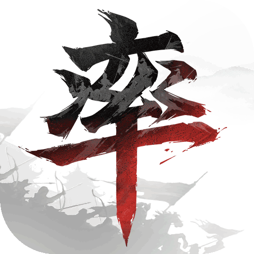 率土之滨3D高清版v3.1.5 安卓版