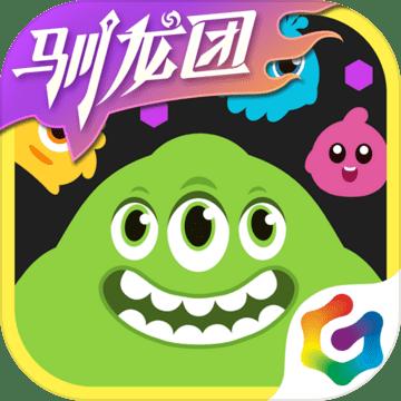 球球大作战15.0.0无限金蘑菇版v15.0.0 安卓版