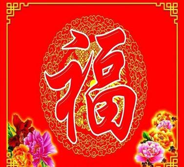 2021支付宝集五福心情说说大全-云奇网
