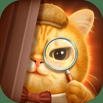 橘猫侦探社公测版v1.0 安卓版